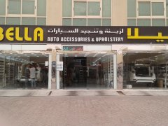 Bella Auto Accessories & Upholstery