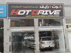 Hot Drive Auto Accessories & Upholstery