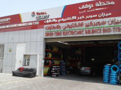 Supercare Electronic Balance & Tyre