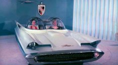 Cars you've never seen before