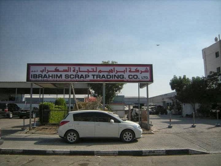 Sharjah Used Car Parts Market >> Ibrahim Scrap Trading Co. Ltd - Used Parts / Scrapyard - Carnity.com