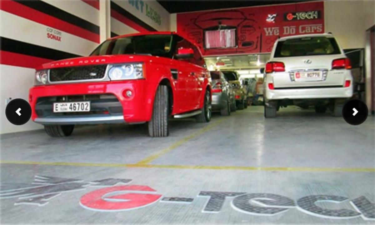 Goo Goo Car Wash Application