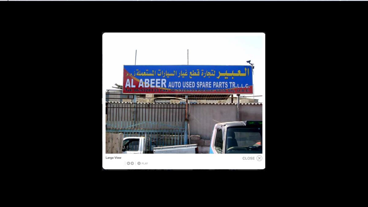Al Abeer Auto Used Spare Parts - Used Parts / Scrap Yard ...