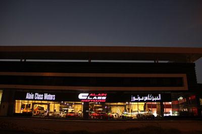 Al Ain Class Motors