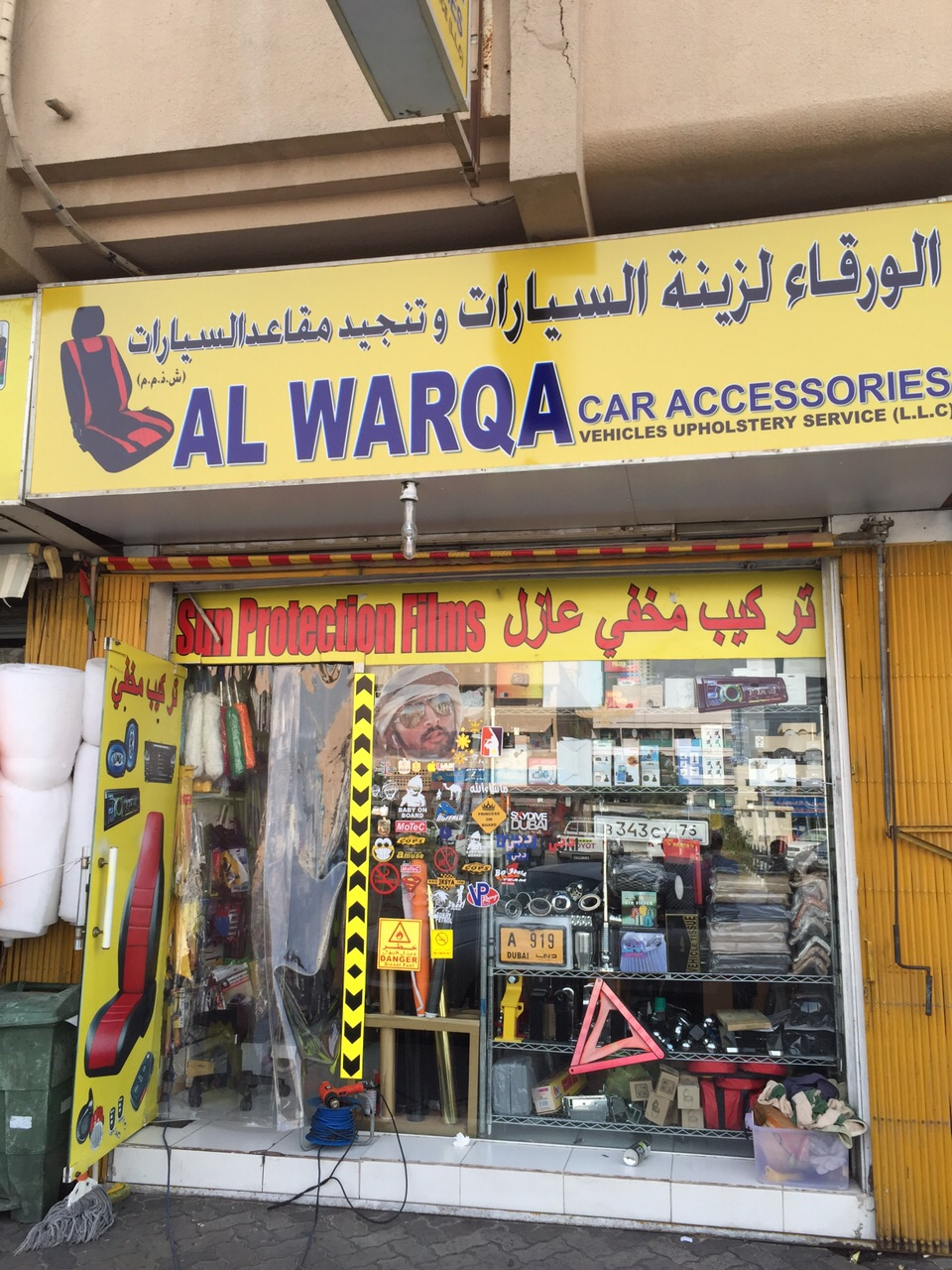 Al Warqa Car Accessories Vehicles Upholstery Service L L C