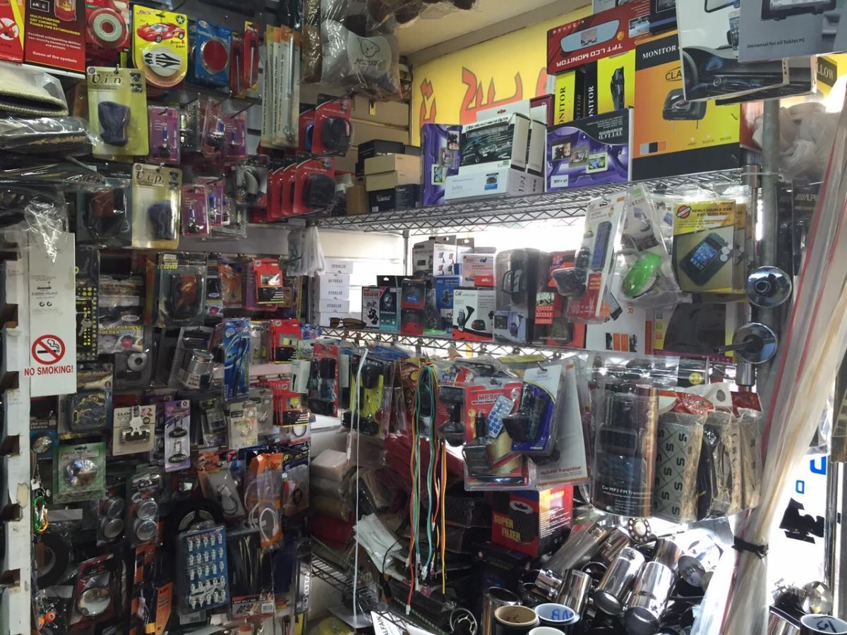 Nearest Auto Parts >> Al Warqa Car Accessories Vehicles Upholstery Service L.L.C ...