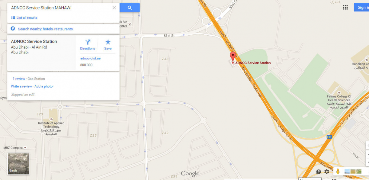 Nearest Diesel Gas Station >> ADNOC Service Station - MAHAWI - Fuel Station Quick Lube - Carnity.com