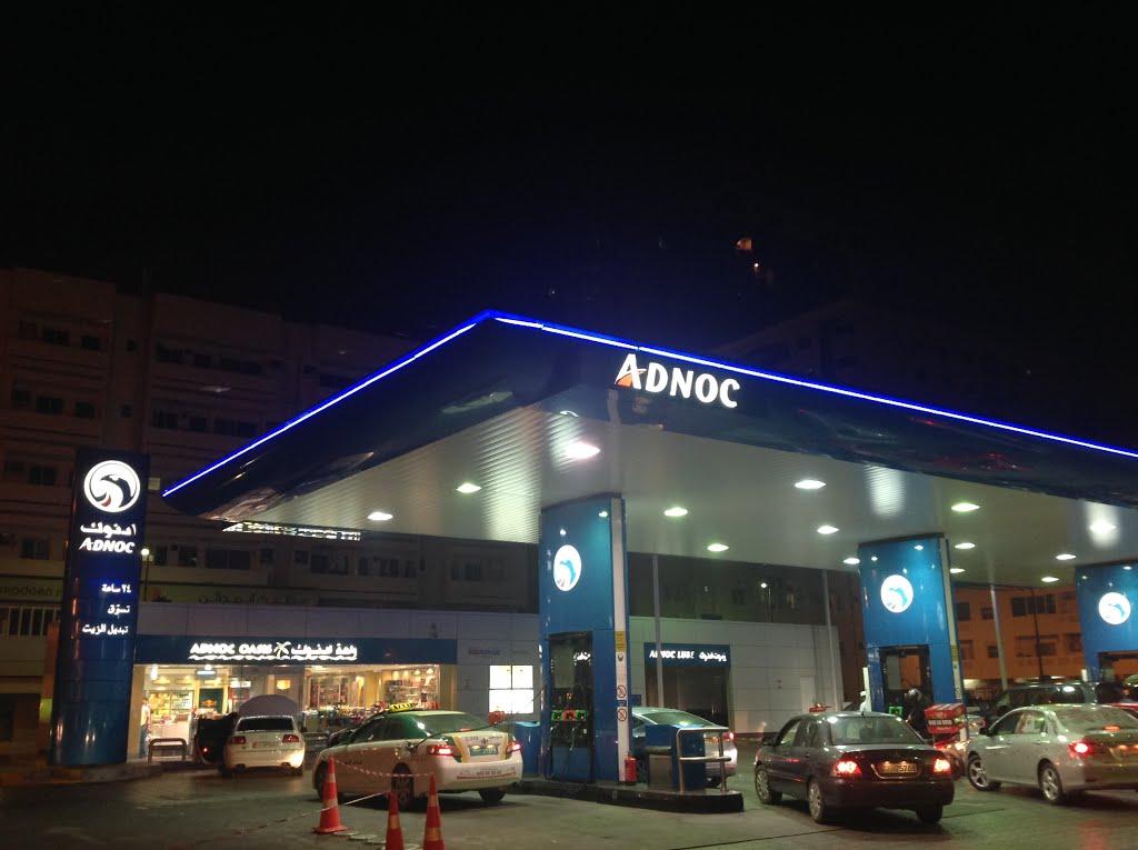 Nearest Gas Stations >> ADNOC Service Station - AL FAISAL - Fuel Station Quick ...