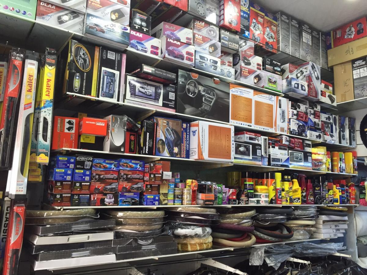 motor parts accessories business plan