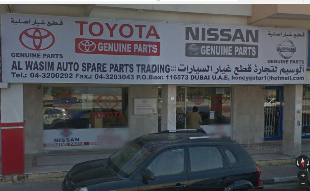 Al Wasim Auto Spare Parts Trdg - Spare Parts / Accessories - Carnity.com