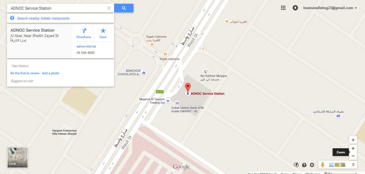 Nearest Diesel Gas Station >> ADNOC Service Station - AL NAKHEEL - Fuel Station Quick ...