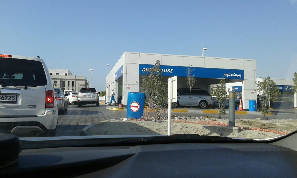 Nearest Diesel Gas Station >> ADNOC Service Station - KHALIFA CITY - Fuel Station Quick ...