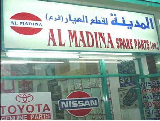 Al Madina Spare Parts - Spare Parts / Accessories - Carnity com