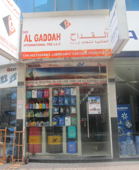Nearest Auto Parts >> Samer Al Gaddah International Trading L.L.C. - Spare Parts / Accessories - Carnity.com