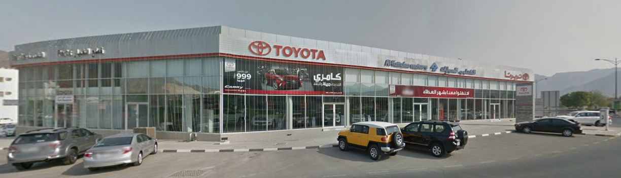 Al Futtaim Motors Specialization Toyota Car Dealer Khor Fn Sharjah. Business Listing Carnity Com