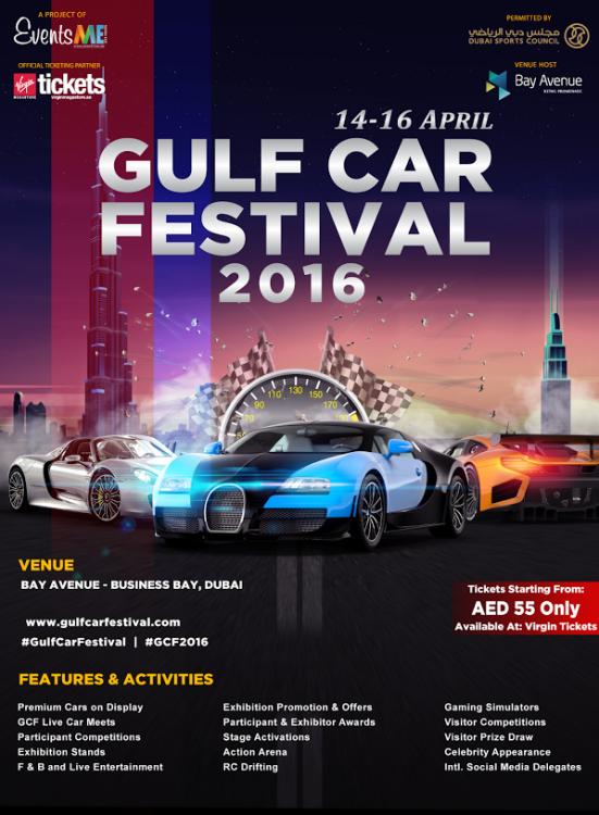 Gulf Car Festival.png