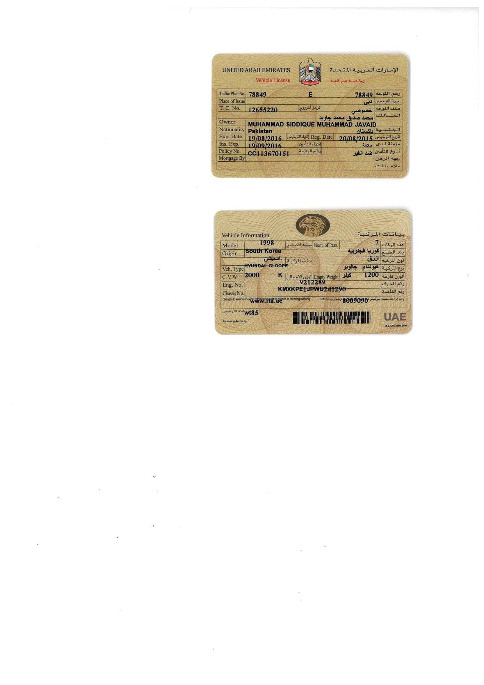 hyundai registration.jpg
