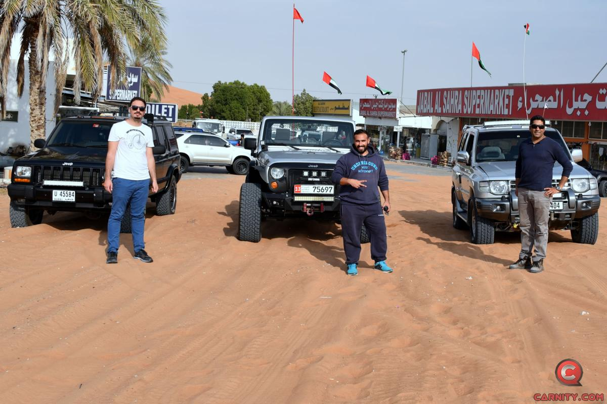 Sand Mountains Desert Drive in Al Badayer - 8 Dec 2017