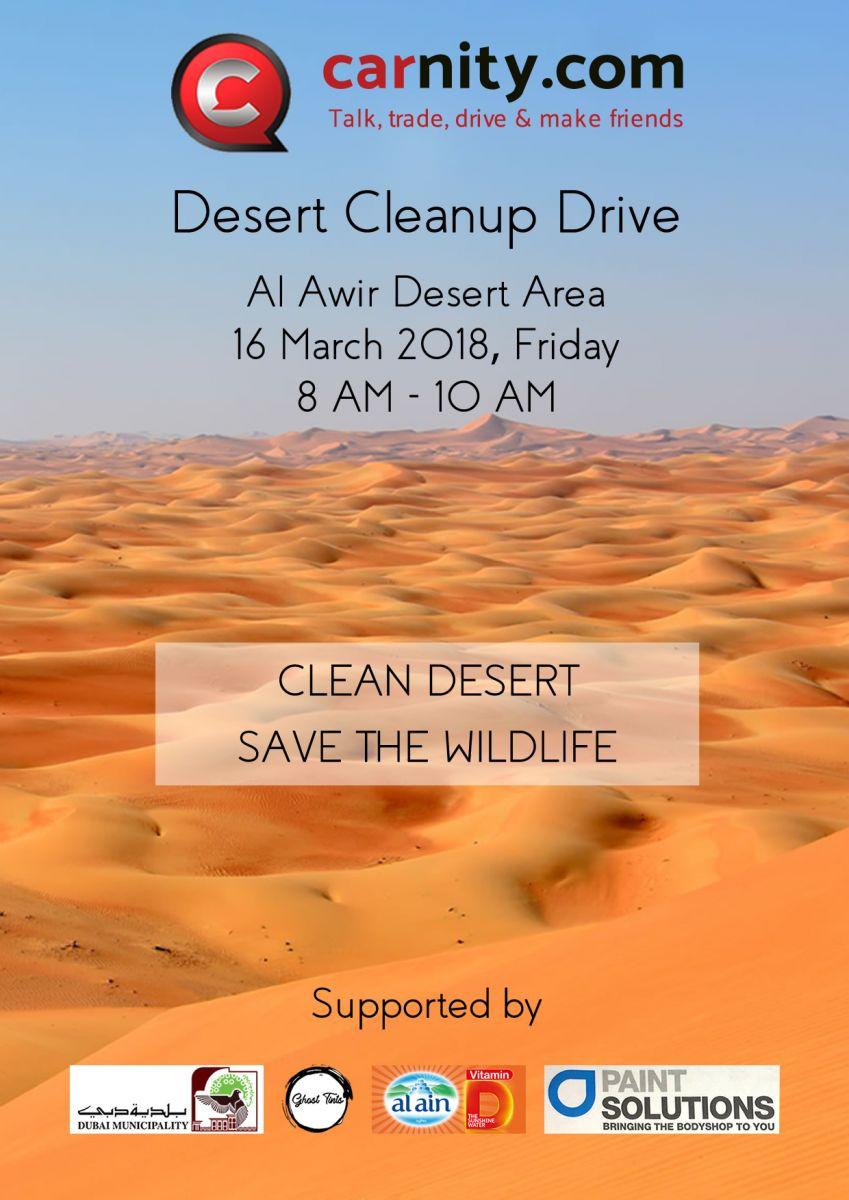Desert Cleanup Drive.jpg