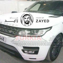 Range Rover Turkia auto