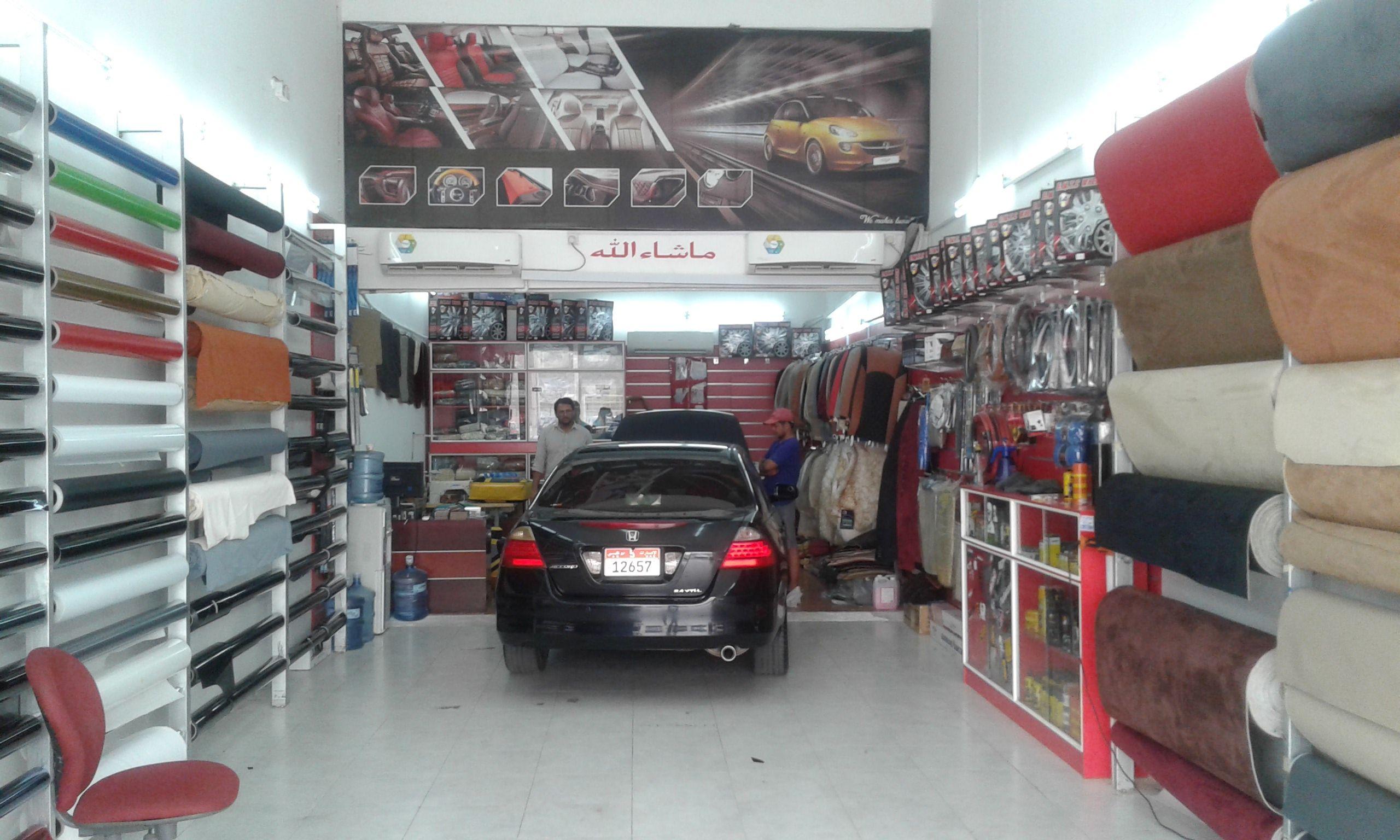 Al Gharrafa Auto Upholstery - Tinting / Protection - Carnity com