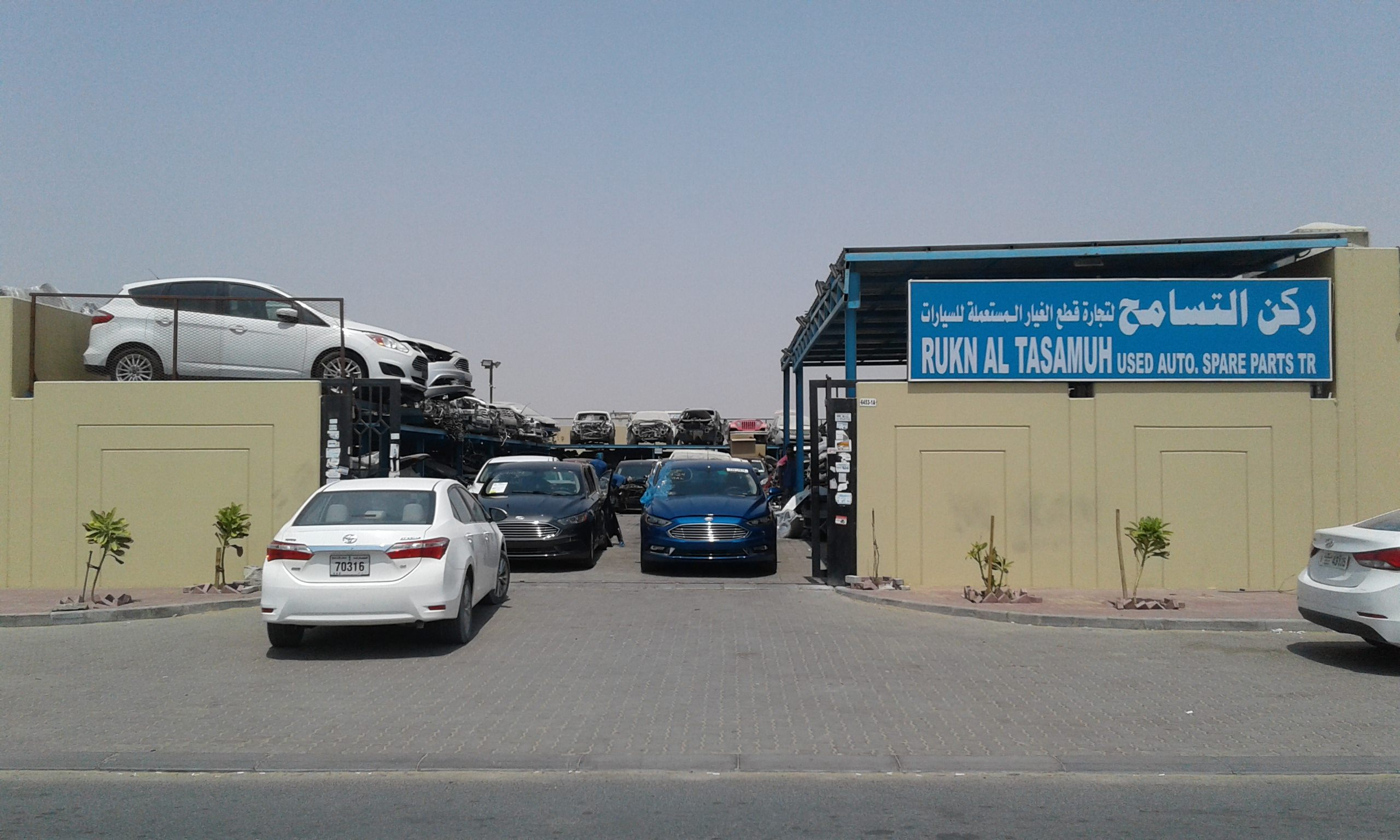 Rukn Al Tasamuh Used Auto Spare Parts Trading - Used Parts