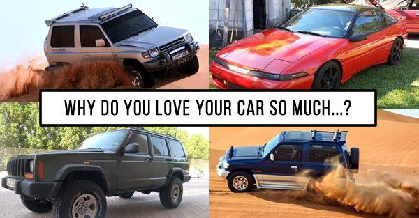 love car.jpg