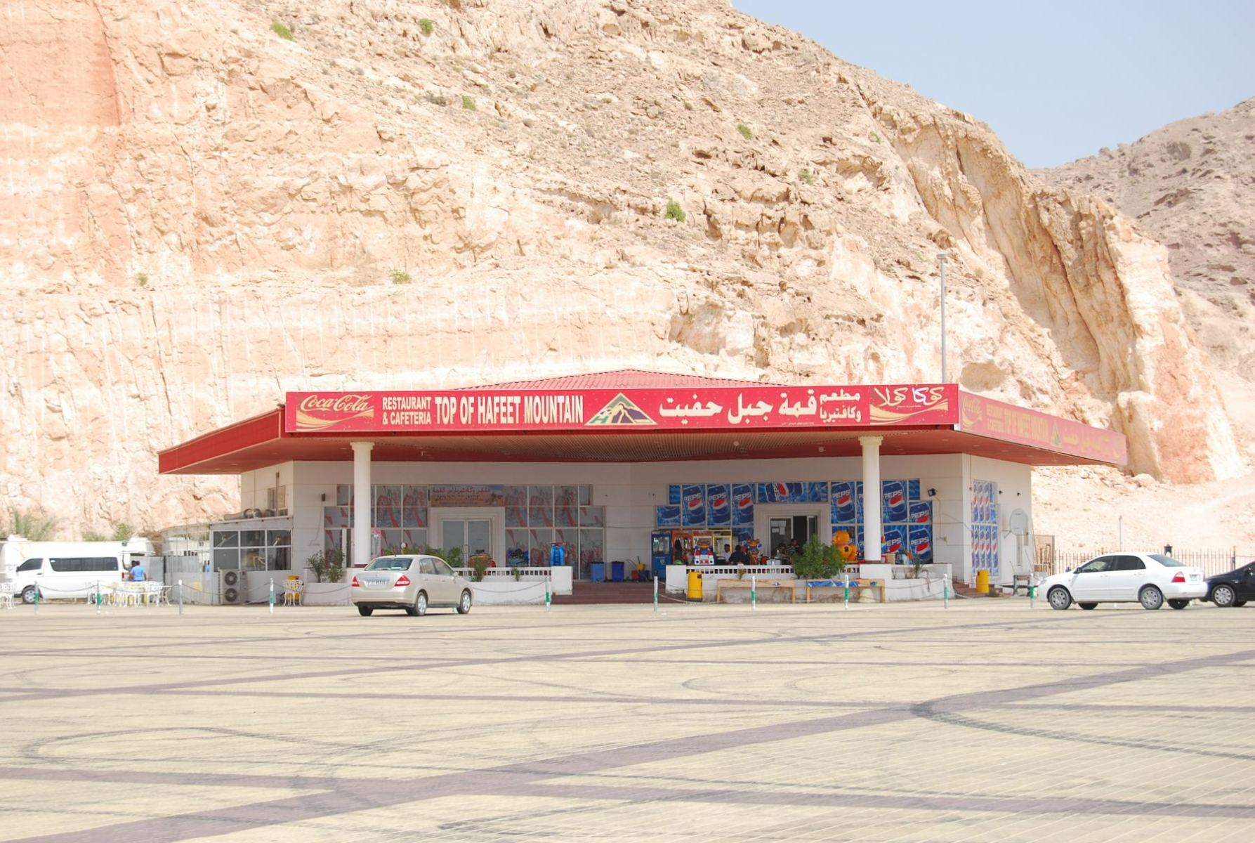 Restaurant_at_the_top_of_Jebel_Hafeet.JPG