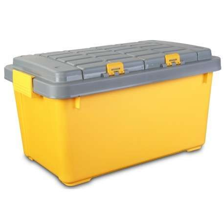 storage-box-55ltrs-yellow-grey-red-green-hoja-.jpg.2ab7bf1aeda7409f575a032738ab6481.jpg