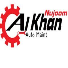Nujoom alkhan
