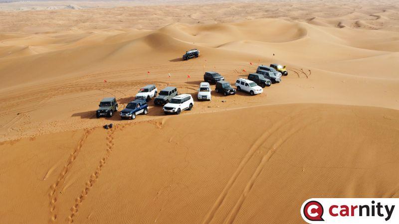 On Top of Al Faya